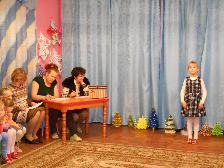 Детский сад конкурс чтецов