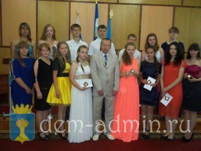 Демянская администрация новгородской области